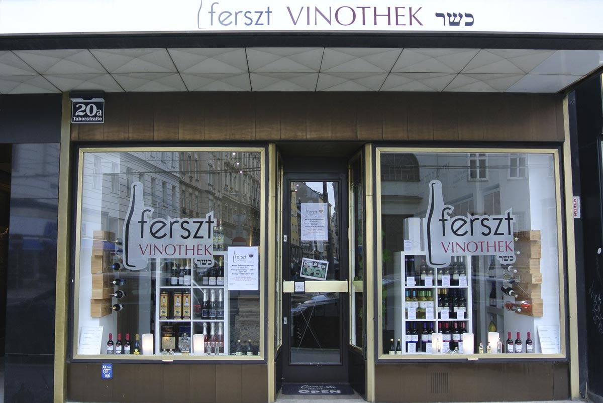 ferszt VINOTHEK - Wiens erste koschere Vinothek - Geschäftslokal