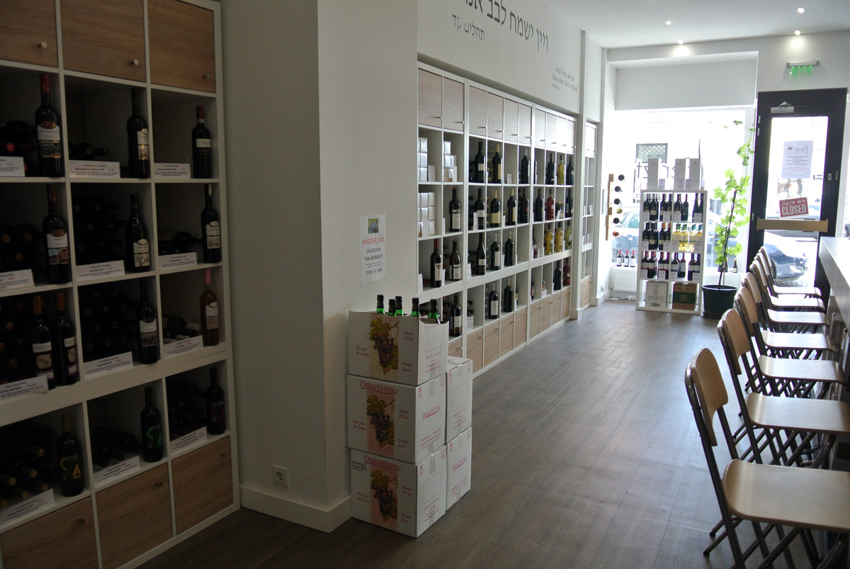 ferszt VINOTHEK - Wiens erste koschere Vinothek - Geschäftslokal innen